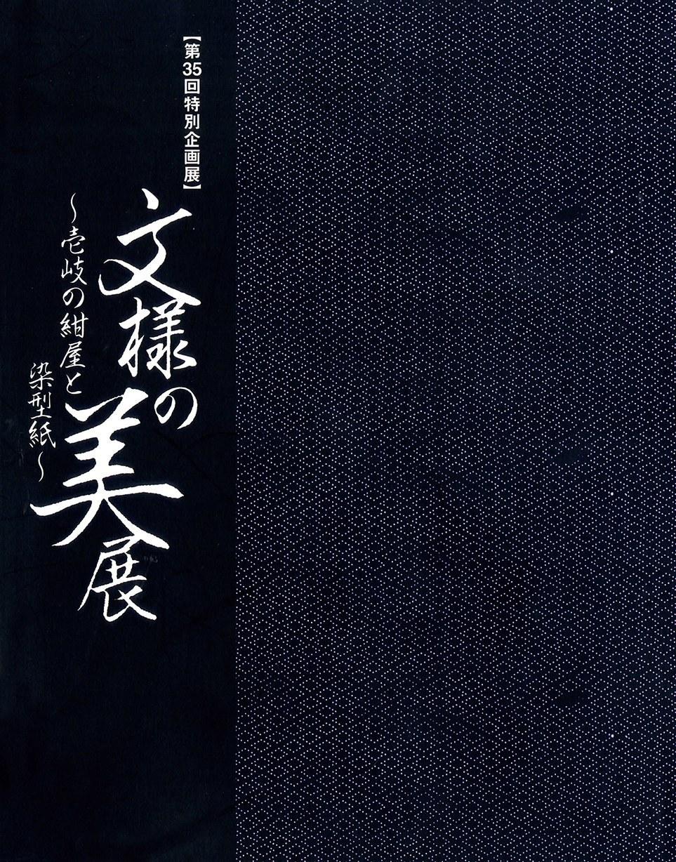 zuroku-014