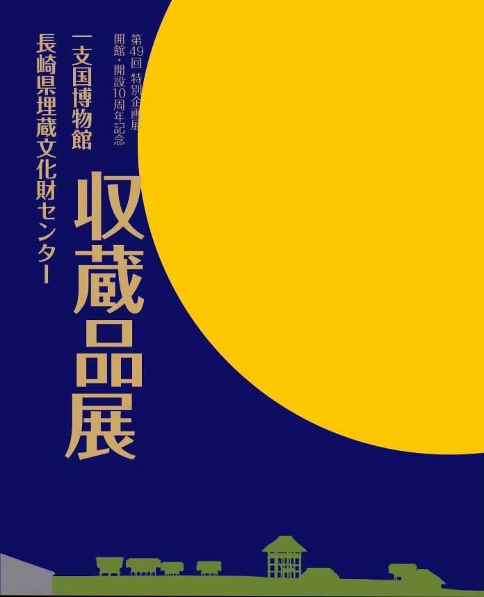 zuroku-017