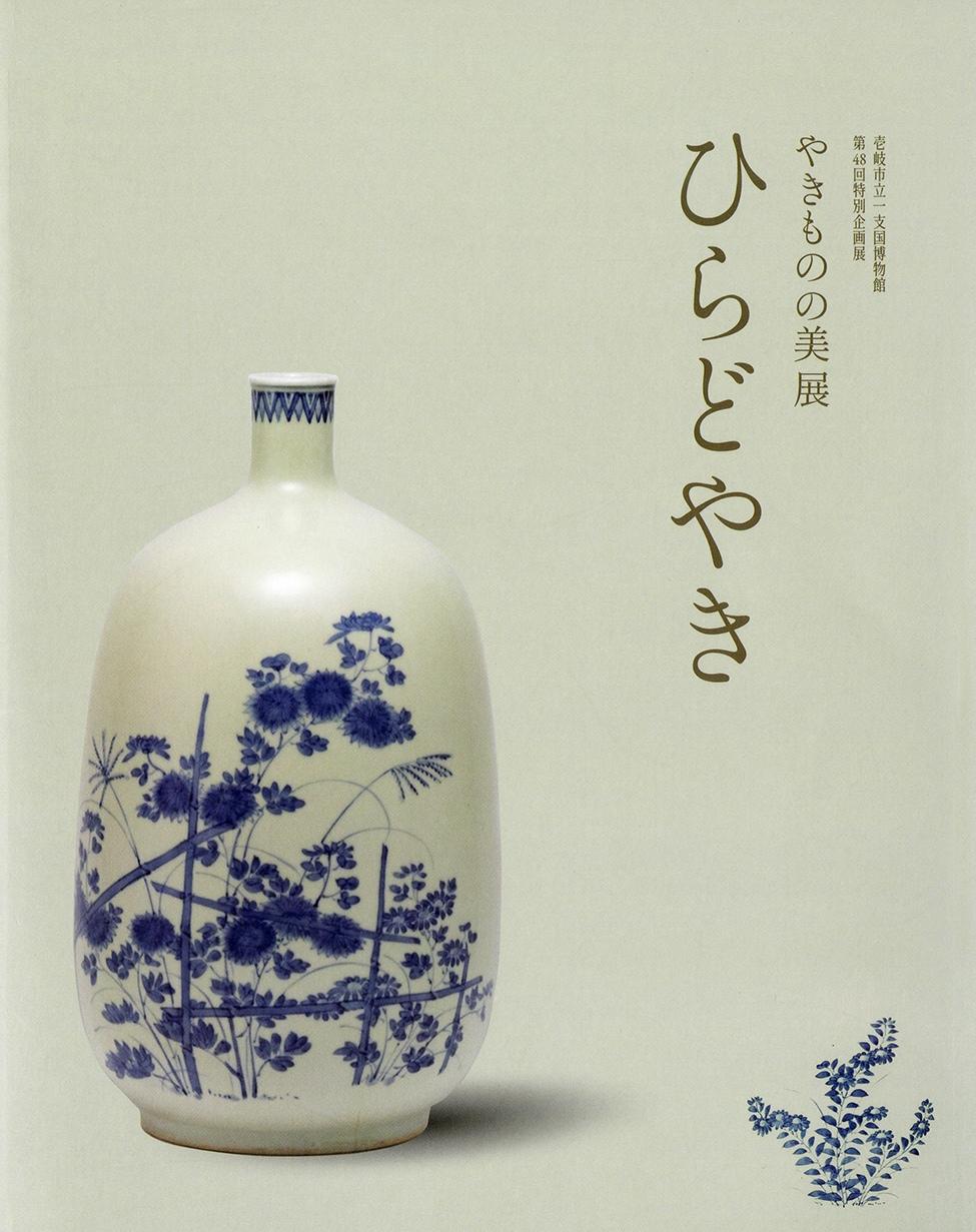 zuroku-016